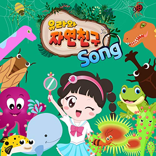 The Nature Song with YURA